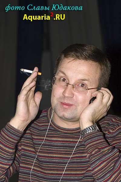 Дмитрий Першин