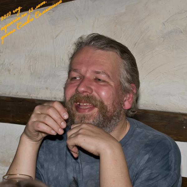 Андрей Клочков