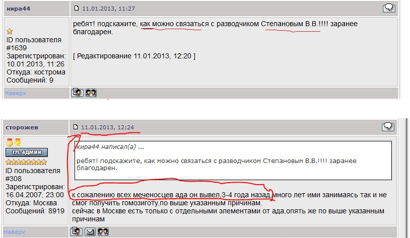 snimok114.jpg