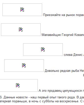 ne_pokazyvaet_kartinki.png
