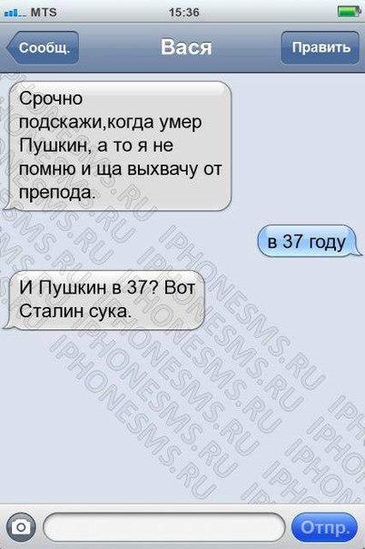 pushkin_umer_v_37.jpg