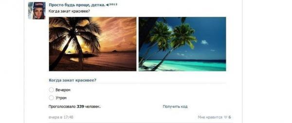 tp_kogda_zakat_krasivee.jpeg