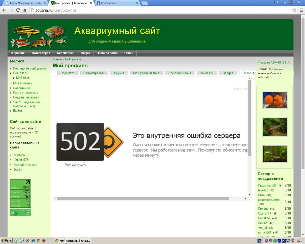 bezimyanni_2745322_19153172.jpg