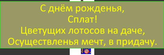 fc112201c2f2613e0969f3f1cbdc4552.png