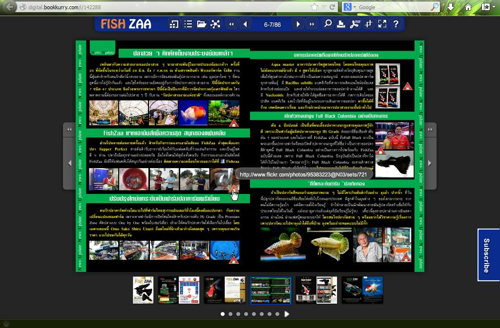 fish_zaa-07-2013000.png