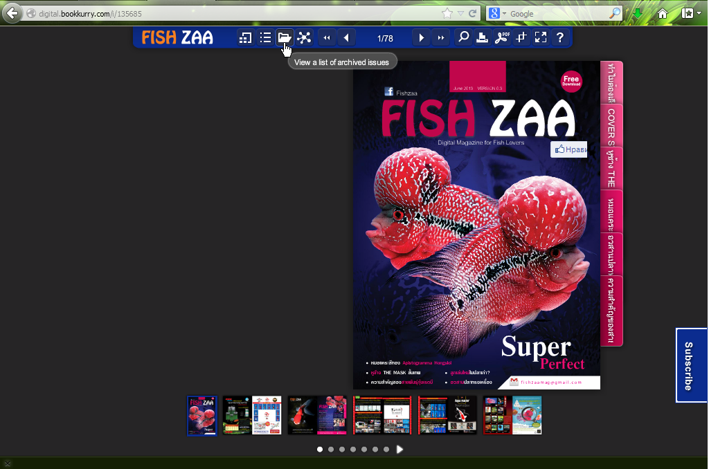 fish_zaa-07-20131.png
