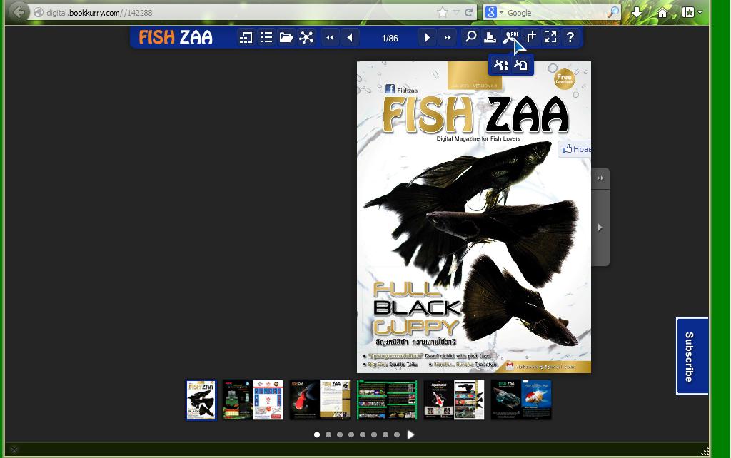 fish_zaa-07-20134.png
