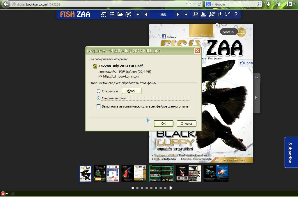 fish_zaa-07-20137_0.png