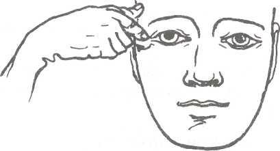 pic46-ochki-ubiwcy.jpg