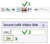 video_vstavka.jpg
