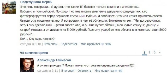 meri-key-onlayn-blank-zakazov-ukraina-obrazets